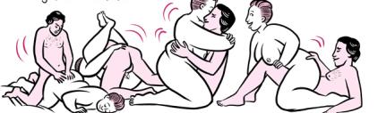 anal vary